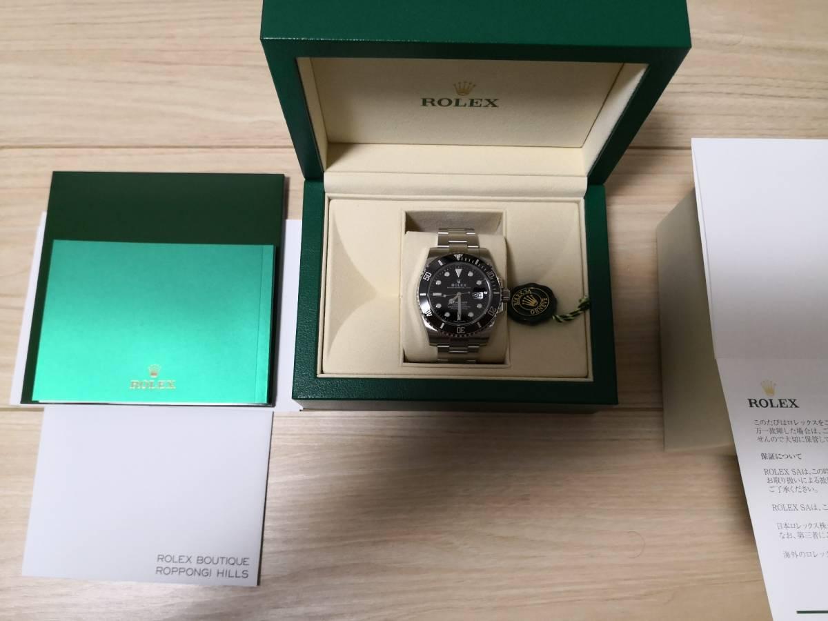 新品 2018年8月購入 ROLEX ロレックス サブマリーナ デイト 116610LN 国内正規品 ロレックスブティック六本木ヒルズ購入