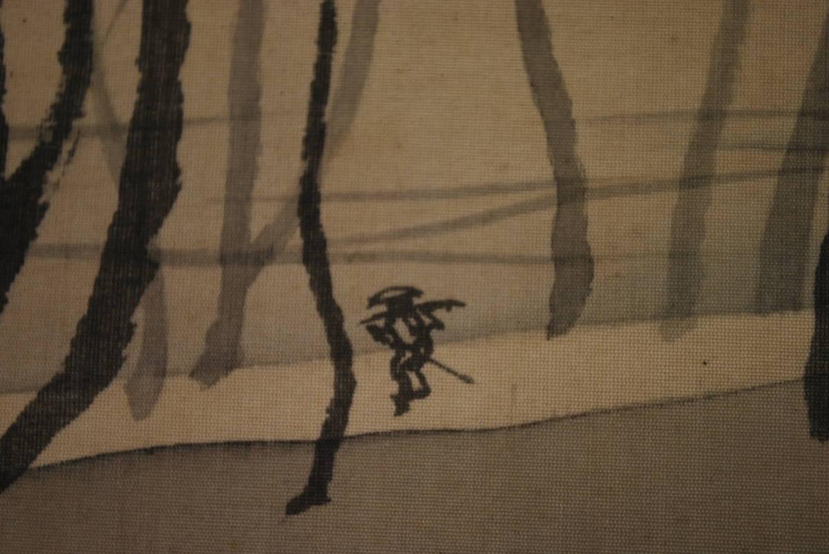 【複製】橋本雅邦/松下行路/工芸品/掛軸☆宝船☆Q‐436_画像3