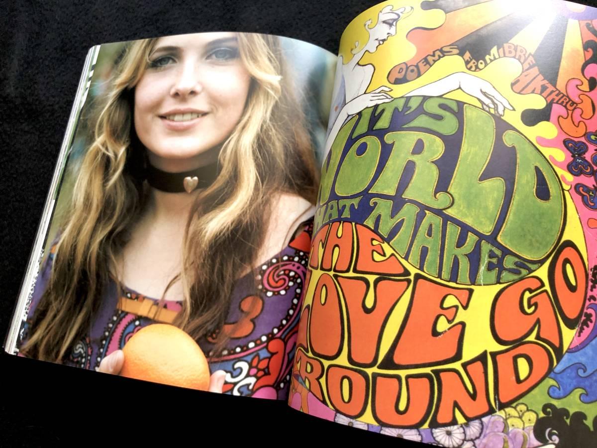 【洋書】ヒッピー 写真集「Hippie」サイケデリック グレイトフルデッド ウッドストック ファッション カウンターカルチャー 60年代 レトロ