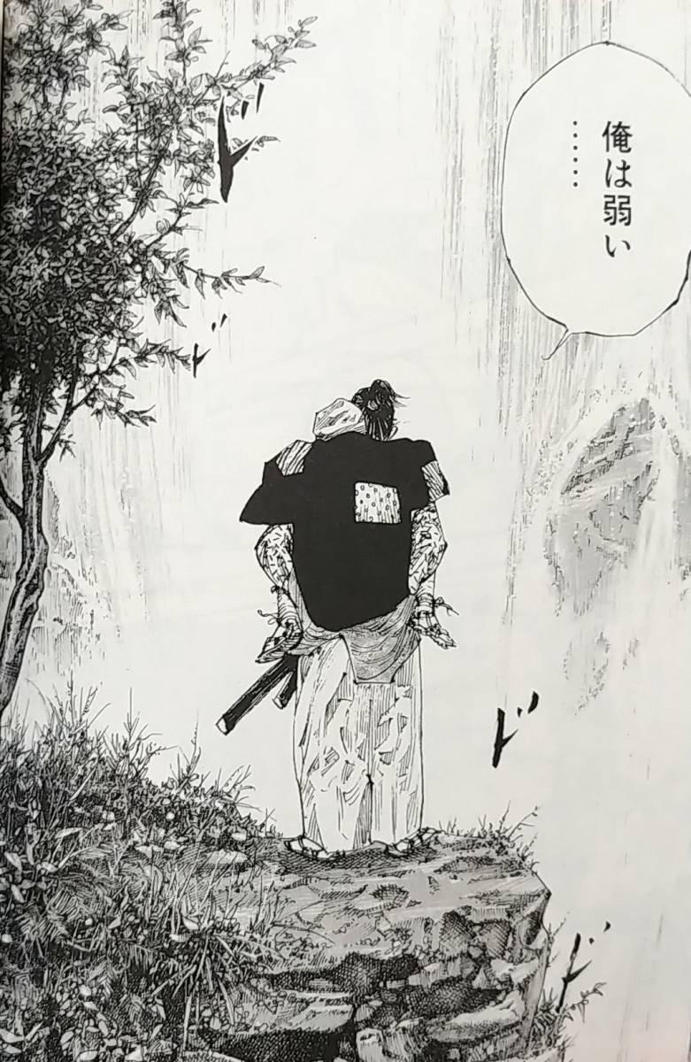 ヤフオク! - □バガボンド(31) (著)井上 雄彦 他1名
