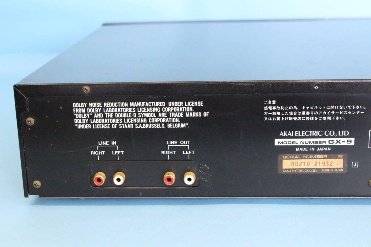 アカイ AKAI GX-9 ステレオカセットデッキ (ジャンク 電源入るが異音がある その他未チェック)_画像7