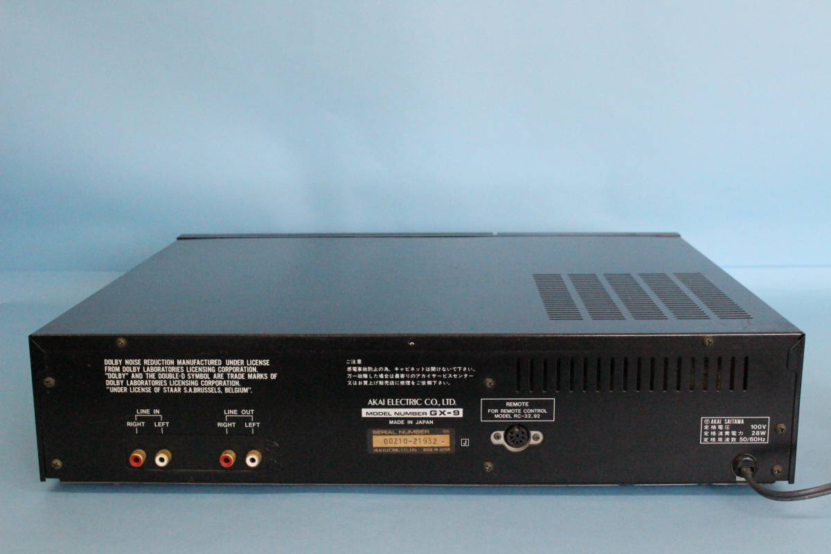 アカイ AKAI GX-9 ステレオカセットデッキ (ジャンク 電源入るが異音がある その他未チェック)_画像6