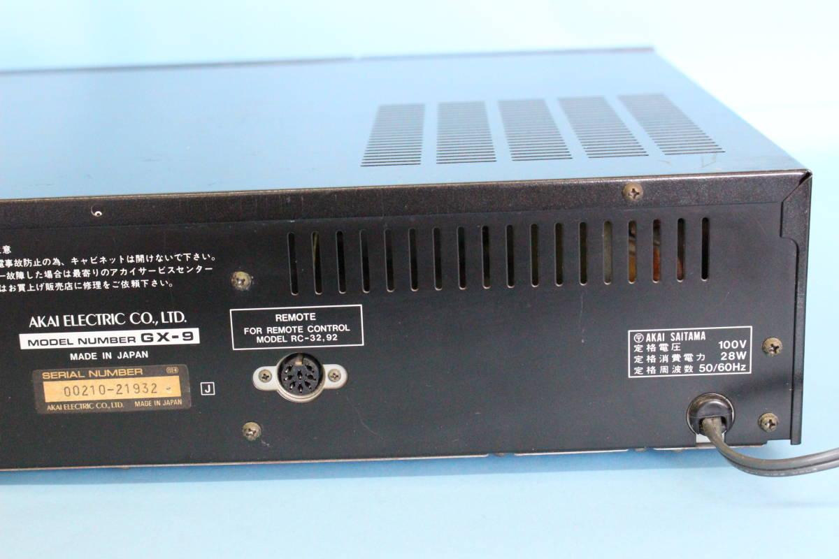 アカイ AKAI GX-9 ステレオカセットデッキ (ジャンク 電源入るが異音がある その他未チェック)_画像8