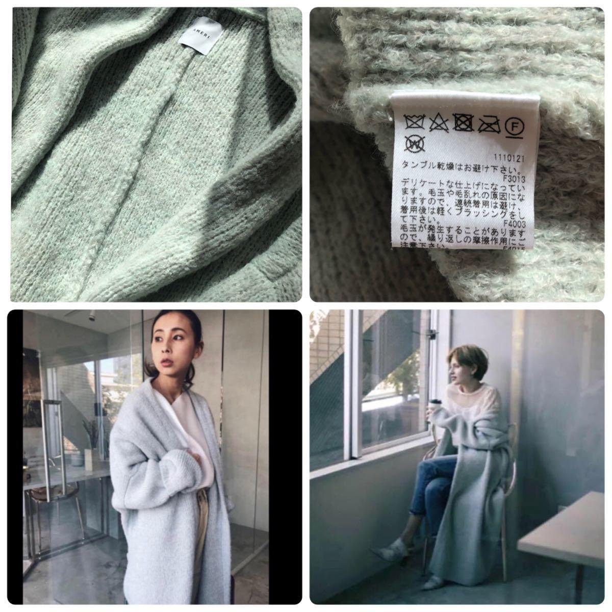[美品] Ameri VINTAGE Amiri復古長款針織禮服開衫 編號:g294713938