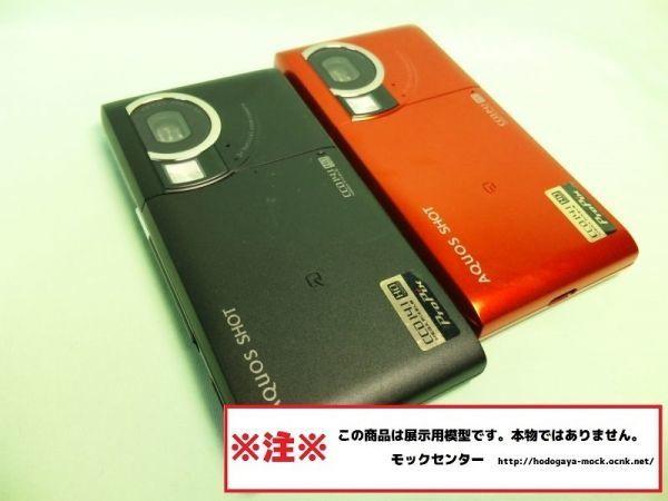 【モック】 NTTドコモ SH-05C 2色セット ガラケー 2011年製 ○ 月~金13時までの入金で当日出荷 ○ 携帯スマホサンプルのモックセンター_画像2