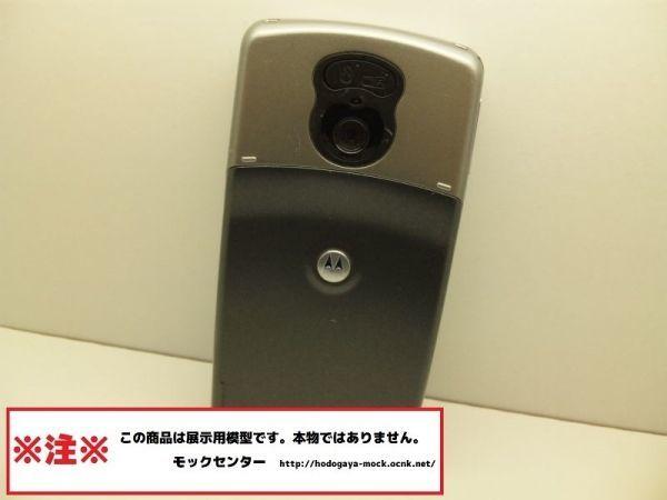 【モック】 NTTドコモ M1000 Motorola 2005年製 ○ 月~金13時までの入金で当日出荷 ○ 携帯スマホサンプルのモックセンター_画像2