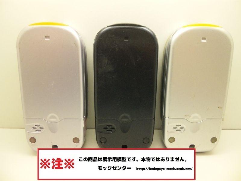 【モック】 NTTドコモ D504i 3色セット ムーバ 2002年製 ○ 月~金13時までの入金で当日出荷 ○ 携帯スマホサンプルのモックセンター_画像3