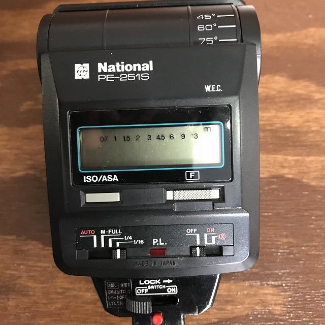 ◆ジャンク Canon キャノン A-1 フィルムカメラ ズームレンズ FD 35-105mm 1:3.5 ストロボ ナショナル National PE-251S_画像9