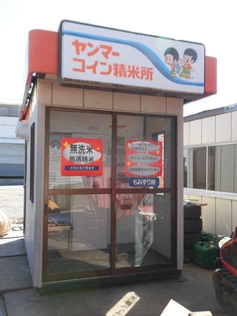 ヤンマーコイン精米所 RCS-450HS_画像1