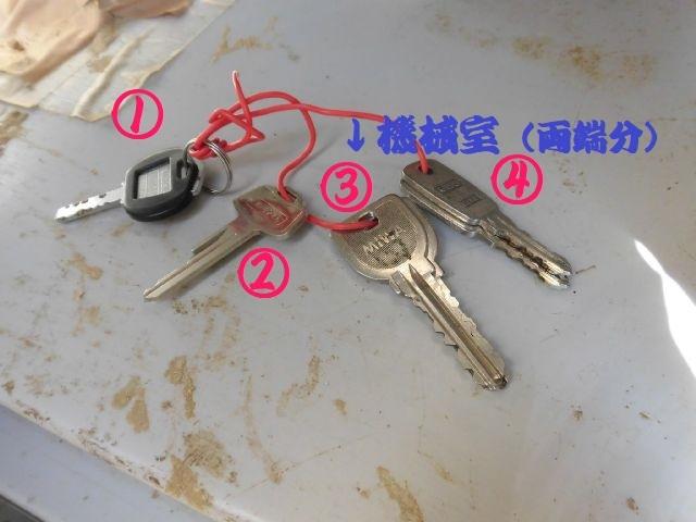 ヤンマーコイン精米所 RCS-450HS_③、④のみ各2本(両脇の機械室入口用)