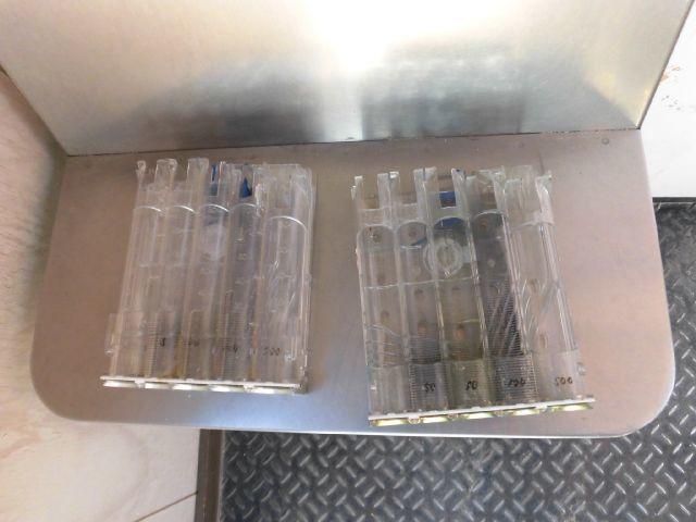 ヤンマーコイン精米所 RCS-450HS_コインケースのようなもの 1個ずつ