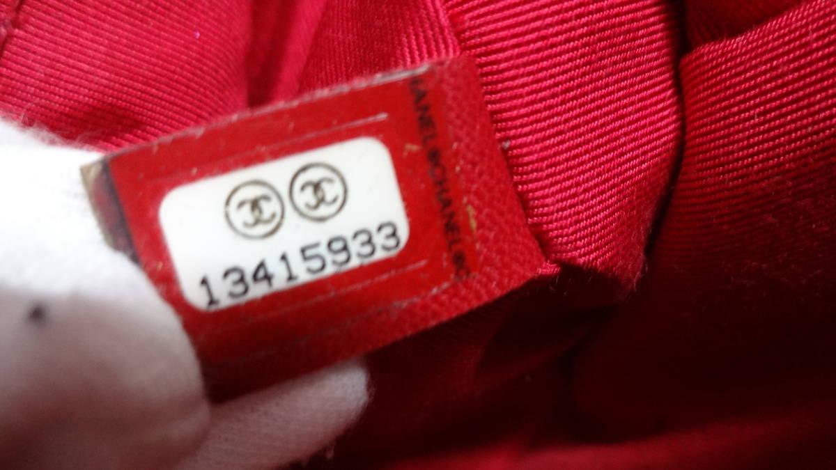 aa30bdbdc98e ZZ1☆CHANEL シャネルマトラッセラムスキンバレンタインマトラッセWチェーンショルダー(チェリーピンク). 商品數量: :1