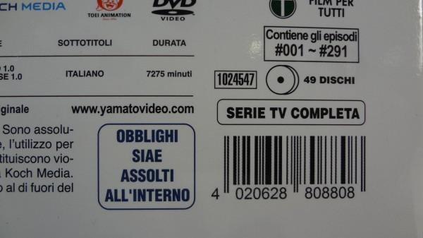 ドラゴンボールZ TV版 コンプリート DVD-BOX 全291話, 7275分_画像7