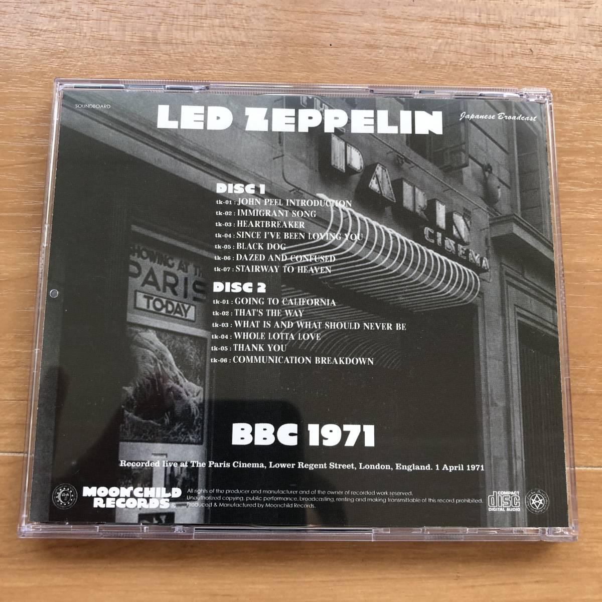 beautiful goods ]Led Zeppelin/ BBC 1971/ Winston Remaster version