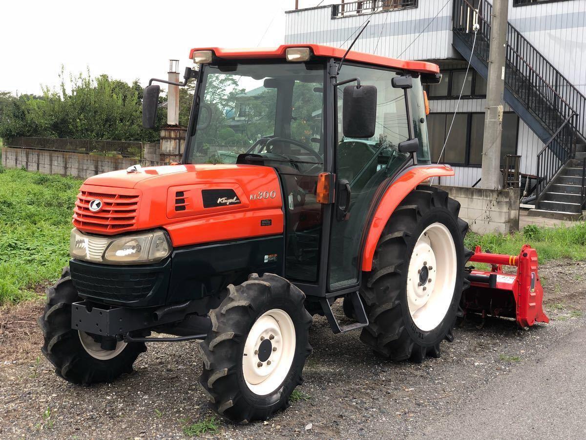 Kubota Tractor Ac Not Working