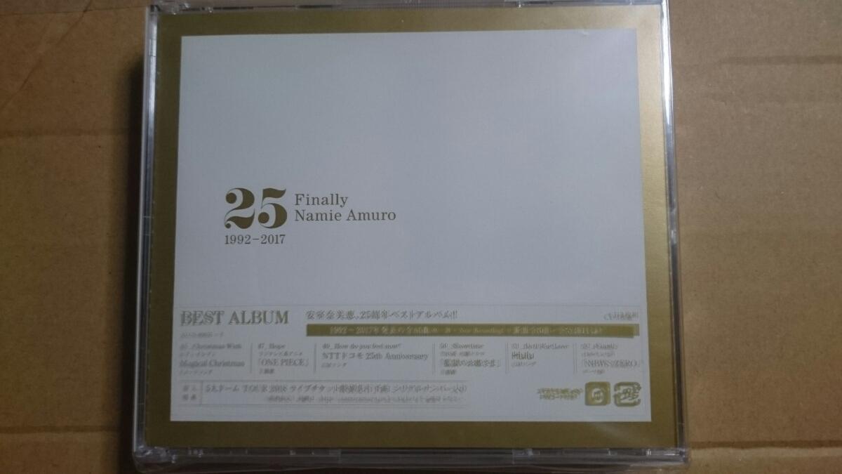 新品未開封 安室奈美恵 Finally 3CD 通常盤 封入特典あり