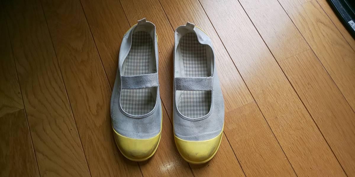 Moon Star上履き 23.5cm 上靴 中古 洗い換えに!_画像2