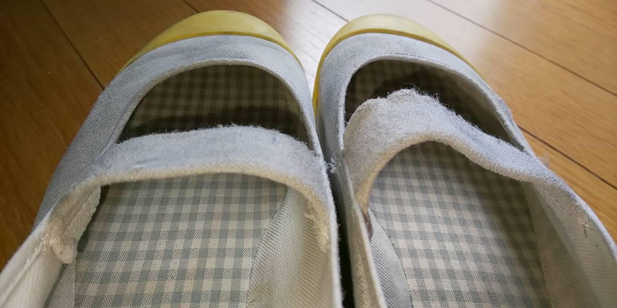 Moon Star上履き 23.5cm 上靴 中古 洗い換えに!_画像4