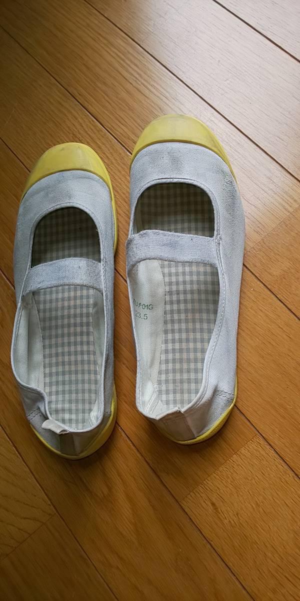 Moon Star上履き 23.5cm 上靴 中古 洗い換えに!