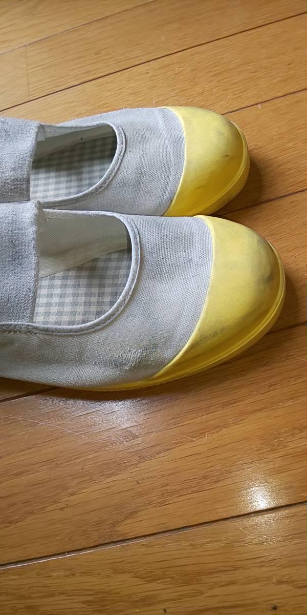 Moon Star上履き 23.5cm 上靴 中古 洗い換えに!_画像3
