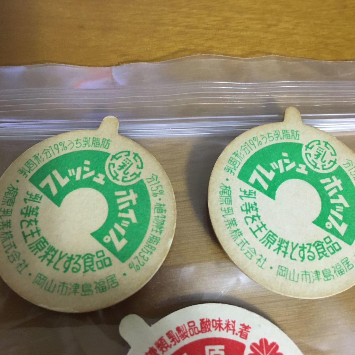 牛乳瓶 蓋 フタ キャップ 未使用?! 超美品 レトロ 昭和 ④_画像3