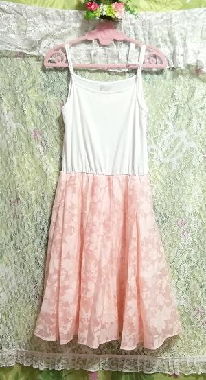 白ホワイトキャミソールトップスピンクロングスカート/ワンピース White camisole tops pink long skirt/onepiece_画像2