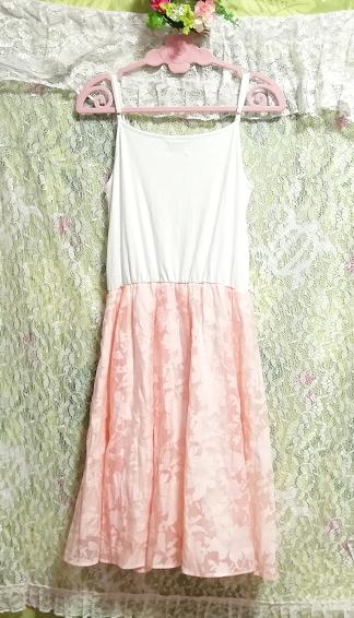 白ホワイトキャミソールトップスピンクロングスカート/ワンピース White camisole tops pink long skirt/onepiece_画像3