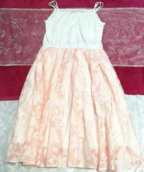 白ホワイトキャミソールトップスピンクロングスカート/ワンピース White camisole tops pink long skirt/onepiece_画像1