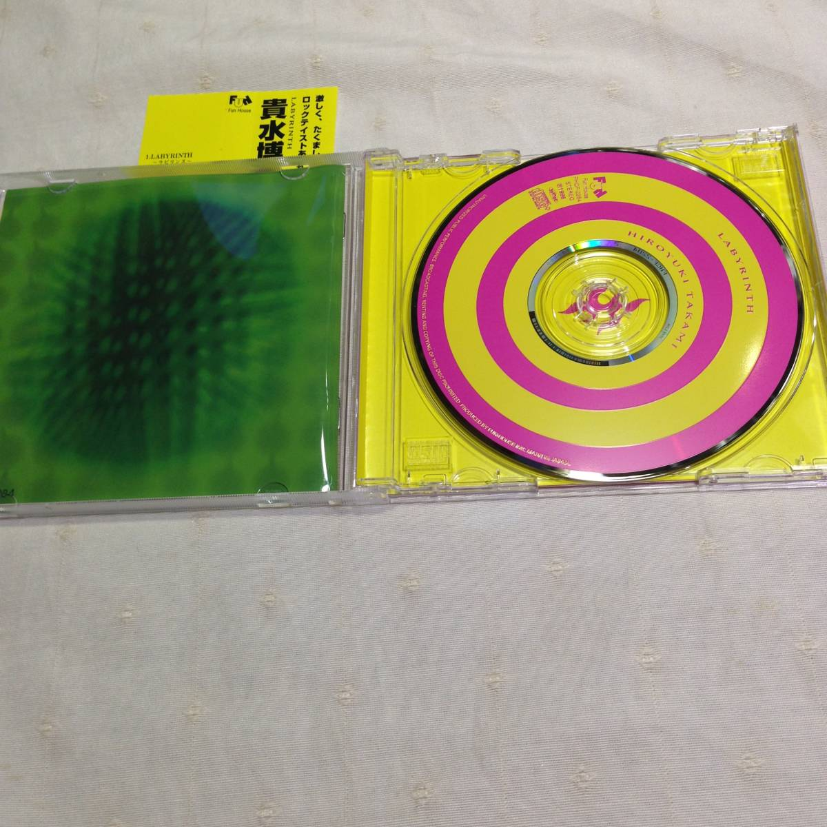 貴水博之 LABYRINTH ラビリンス 帯付き CD_画像3