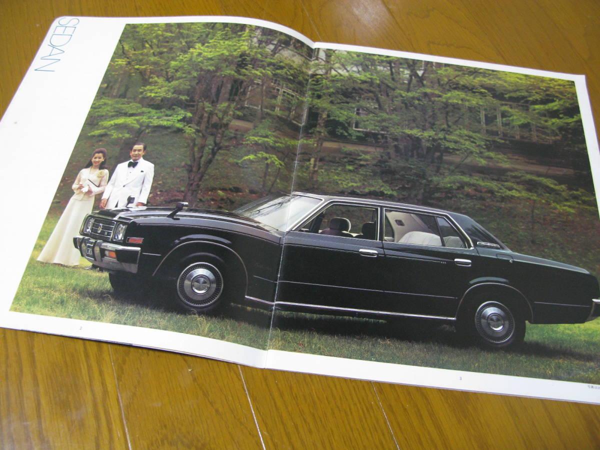 旧車カタログ 当時物 昭和 トヨタ クラウン MS80 MS90 系 ハードトップ セダン 全34ページ(裏表表紙含む) 中古 レア 個人保管品 送185円_画像2