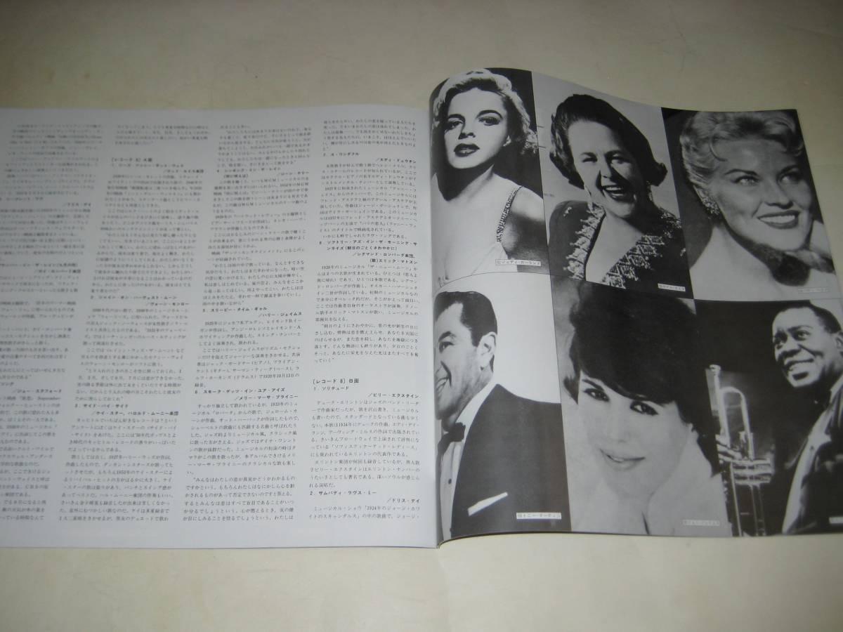 ★メガレア盤!オール・ヒット・ソングス・フロム・1001 ミュージシャンの聖典!_画像7