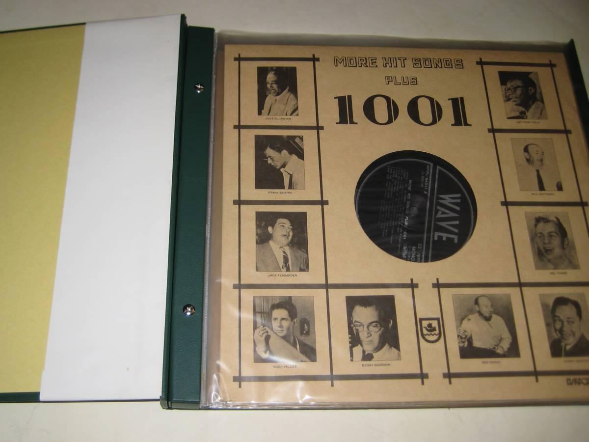 ★メガレア・アルバム!モア・ヒット・ソングス・プラス・1001 ミュージシャンの聖書♪ 30㎝LP10枚組_☆30㎝LP10枚組。