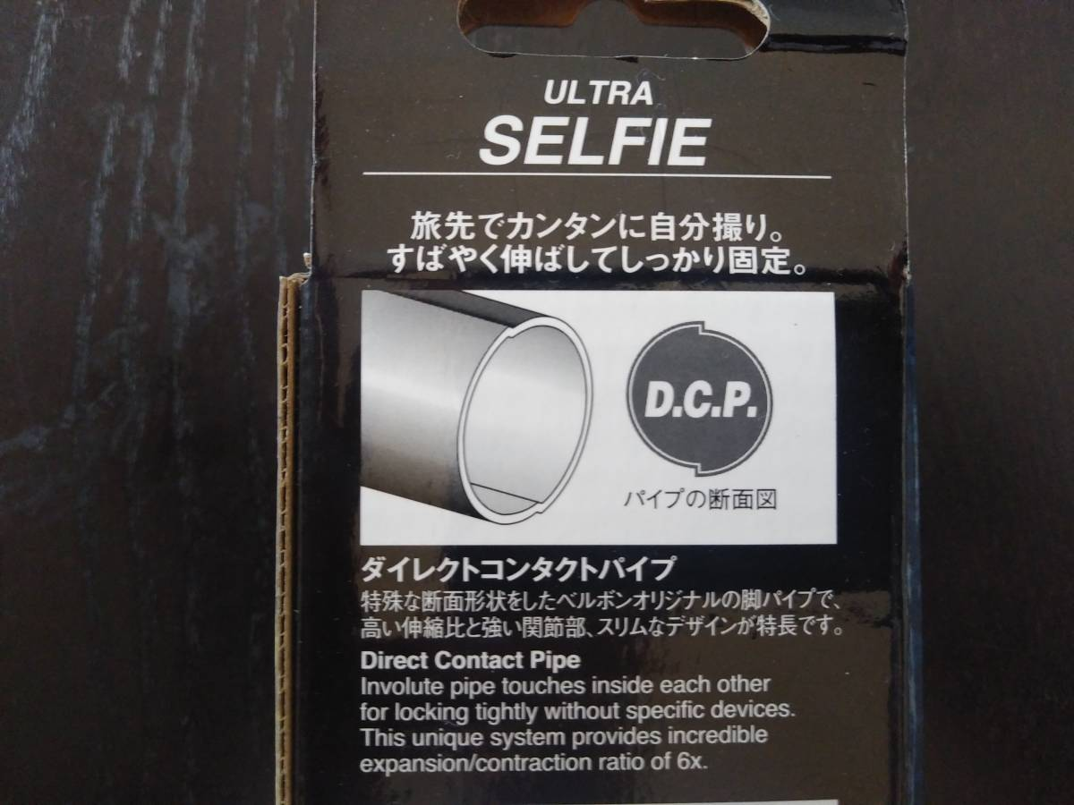 Bellbon Velbon超Selphie自拍杆新未使用的項目行動相機可穿戴式相機 編號:q245839872