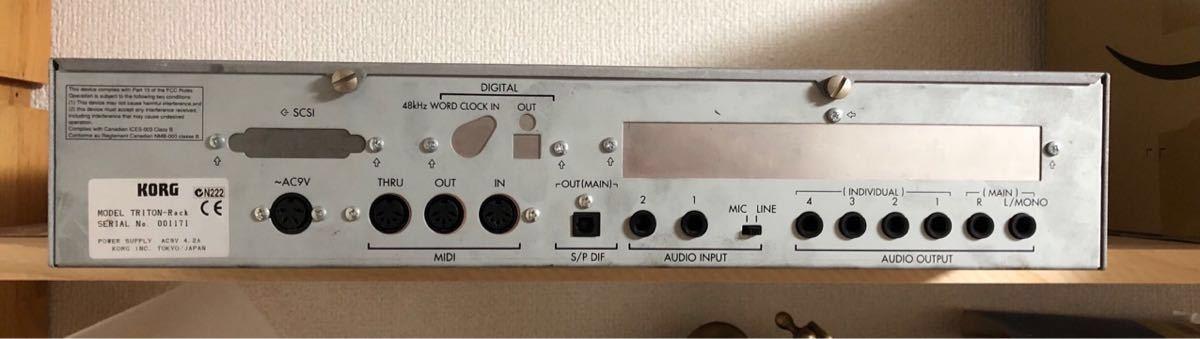 ■KORG TRITON Rack シンセサイザー サンプラー 2Uラック音源 コルグ トライトン【出音なし・ジャンク扱い】_画像3