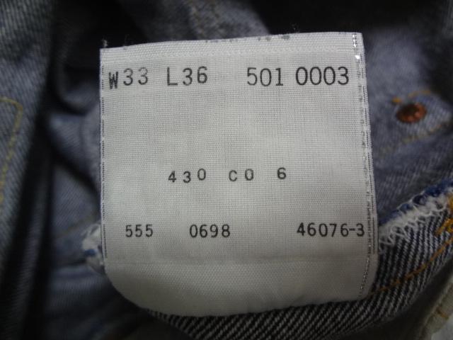 555xx_浓绀levis リーバイス 501xxデニム w33 555 バレンシ