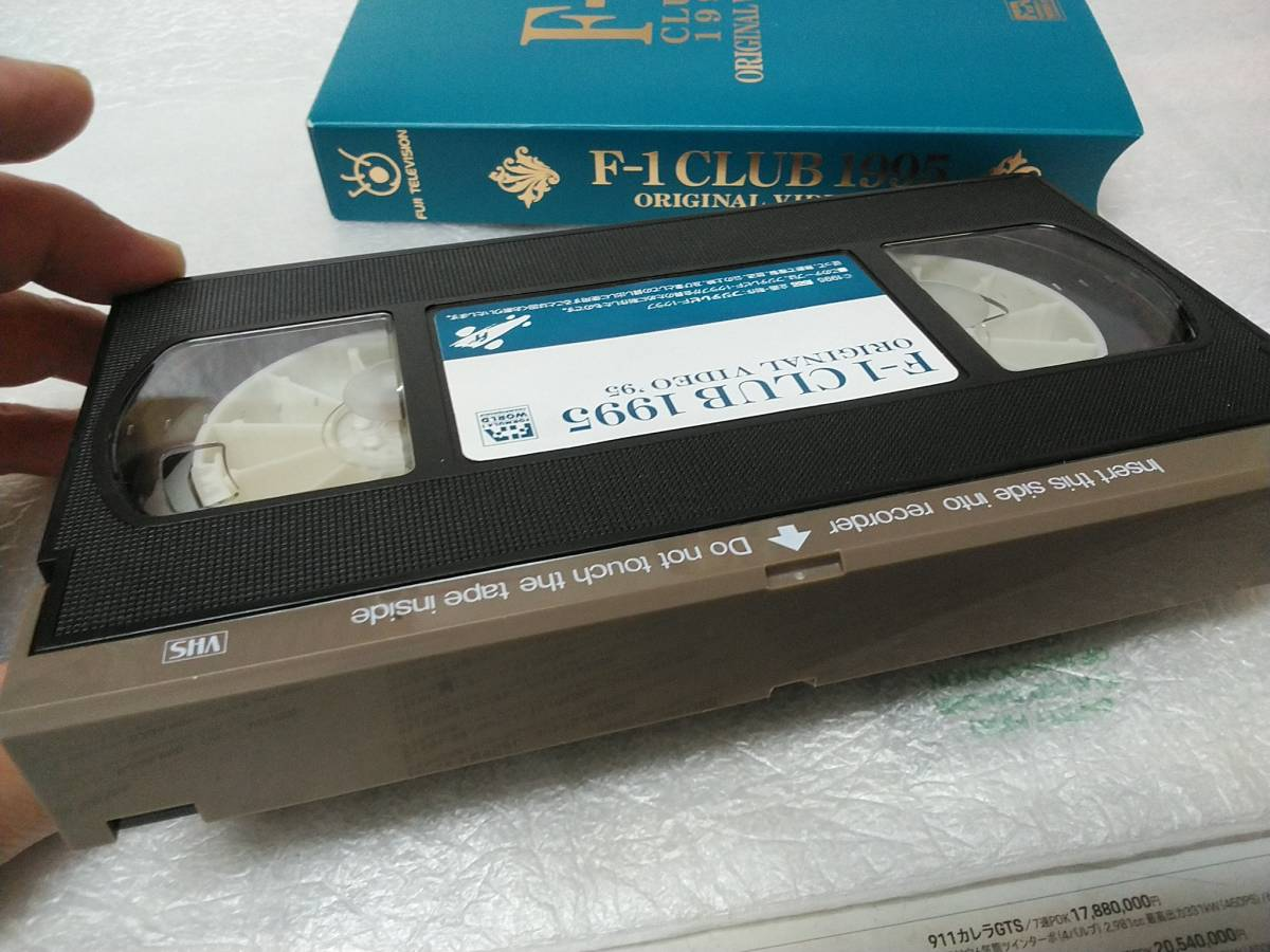 F-1 VHSビデオ F-1CLUB  1995  A.プロストの自宅での独占インタビュー  限定品。_画像5