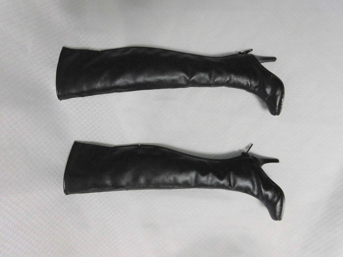 (ジャンク)アキラのネコマジシャンセットのブーツ_画像2
