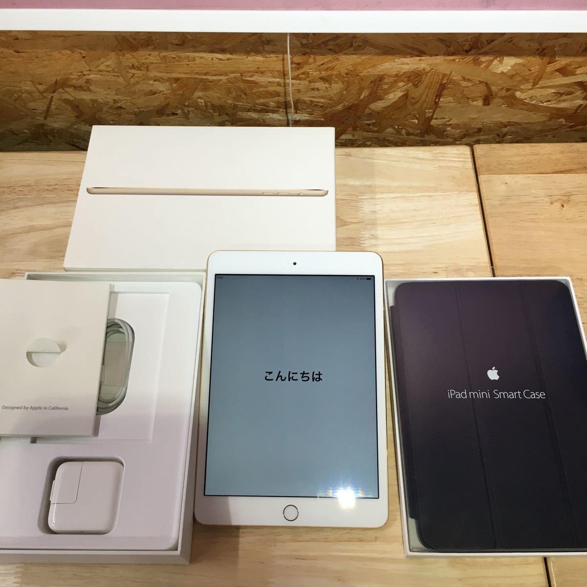 Apple iPad mini 3 Wi-Fi 16GB MGYE2J/A ゴールド 純正レザーケース 紺色 使用感少ない美品