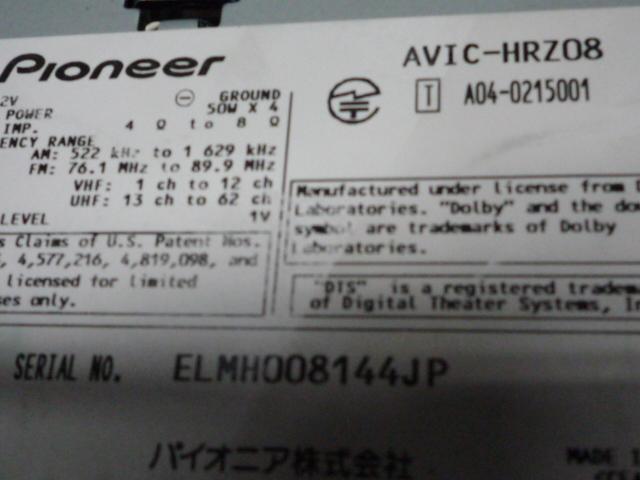 pioneer avic hrz08 english manual