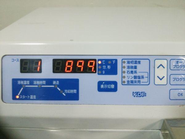 歯科技工 デンケン KDF Neo Cascom/ネオキャスコム 真空加圧鋳造機 動作良好_画像2