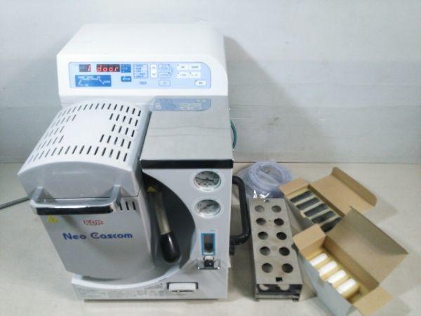 歯科技工 デンケン KDF Neo Cascom/ネオキャスコム 真空加圧鋳造機 動作良好