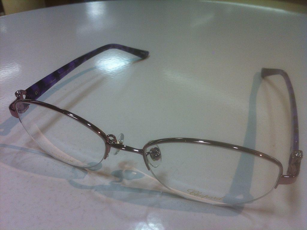 Chopard (Chopard) VCHC16J / 0SHB (Purple / Violet) Glasses frame Finest women's 52 size New