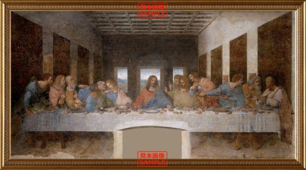 最後の晩餐 イエス・キリスト レオナルド・ダ・ヴィンチ【額縁印刷】壁紙ポスター 特大 1036×576mm はがせるシール式 001SGB1 絵画&油彩&宗教画