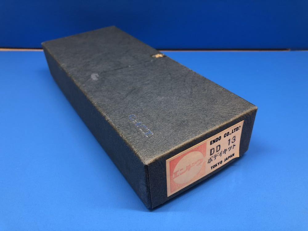 エンドウDD13キット モデルワム片上DD551.552改造ロストパーツ付き 未組立品 【説明必読】