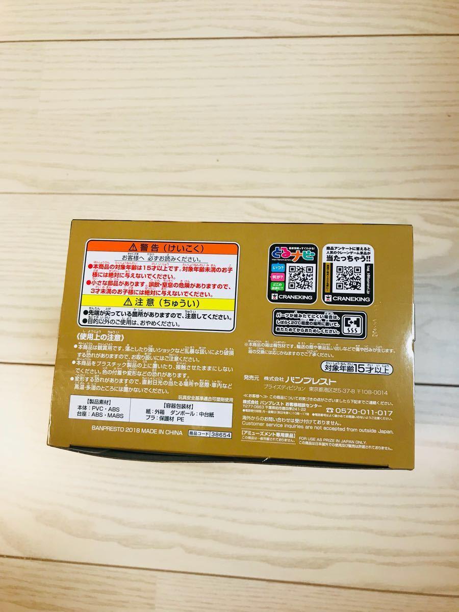 叶姉妹 Q poster 叶恭子フィギュア 新品未開封 非売品 タイプE ゴールド_画像4