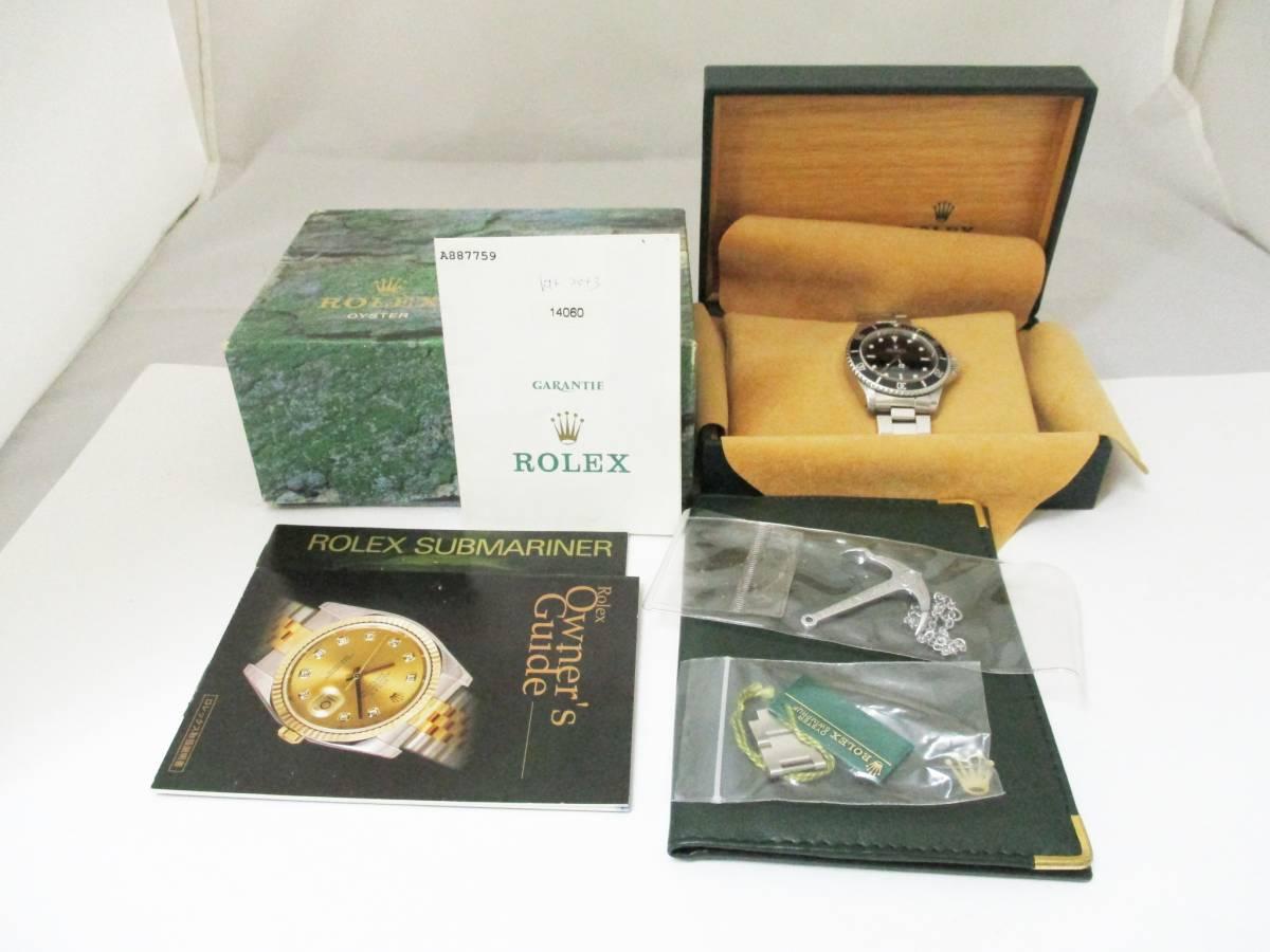 ★1円★ROLEX ロレックス サブマリーナ Ref14060 A番 メンズ腕時計 箱保・コマ付き 稼働品★A2110_画像9