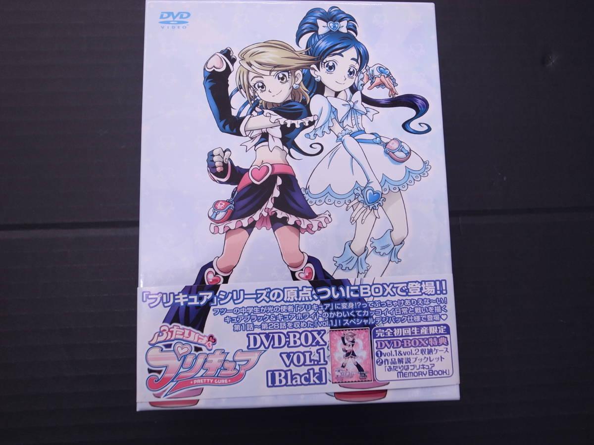 ◆ふたりはプリキュア DVD-BOX vol.1◆