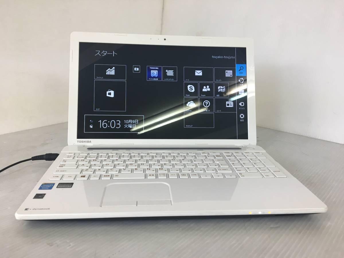 東芝 dynabook BX/353K PABX353KSUW ノートパソコン
