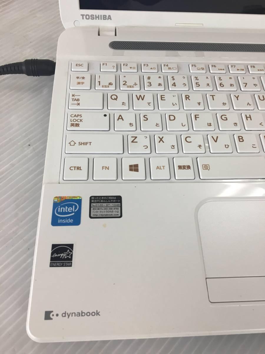 東芝 dynabook BX/353K PABX353KSUW ノートパソコン _画像4