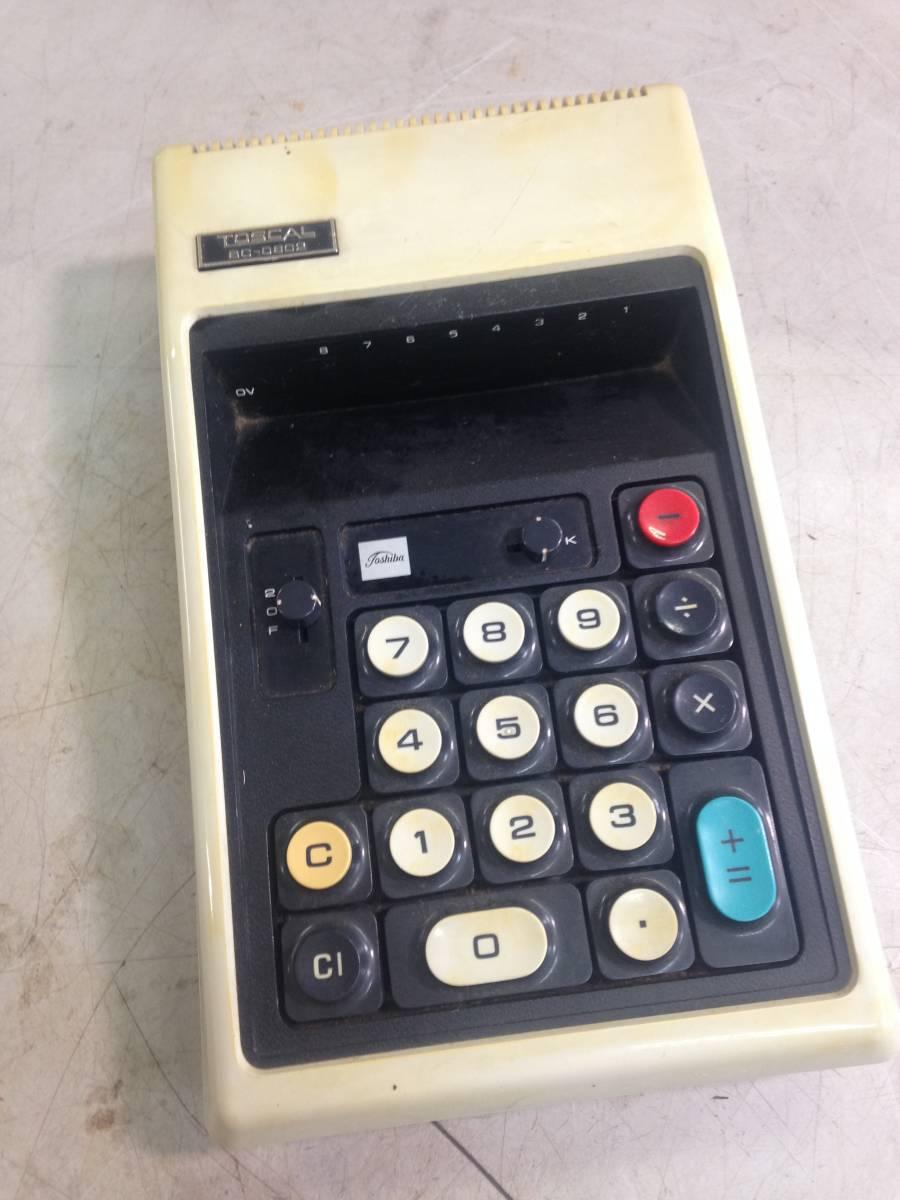 Q612 レトロ家電 昭和 東芝 電卓 BC-0802 Toscal ELECTRONIC CALCULATOR_画像1